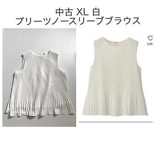 ジーユー(GU)の中古 GU XL 白 プリーツノースリーブブラウス (シャツ/ブラウス(半袖/袖なし))
