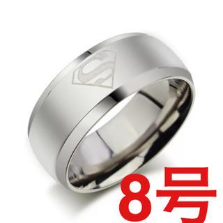 スーパーマン リング シルバー(リング(指輪))