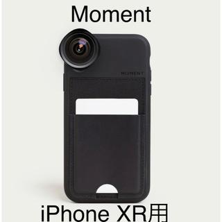 日本未発売 Moment iPhone XR Wallet Case(iPhoneケース)