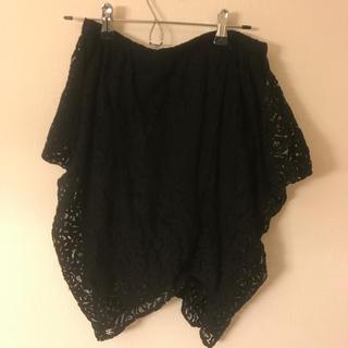 ナイン(NINE)のNINE 変形 レーススカート(ひざ丈スカート)