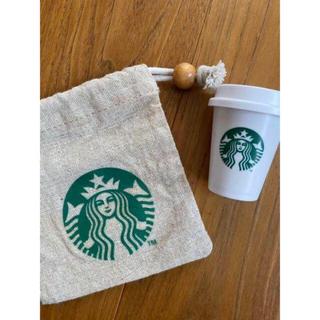 スターバックスコーヒー(Starbucks Coffee)のスターバックス  ミニカップギフト おまけORIGAMI(小物入れ)