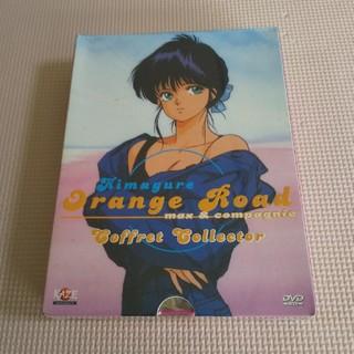 DVD 新品 きまぐれオレンジロード コレクションBOX 送料無料(アニメ)