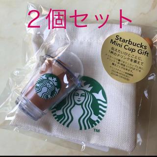 スターバックスコーヒー(Starbucks Coffee)のスターバックス ミニカップギフトキャラメル 2個セット ドリンクチケット付き(小物入れ)