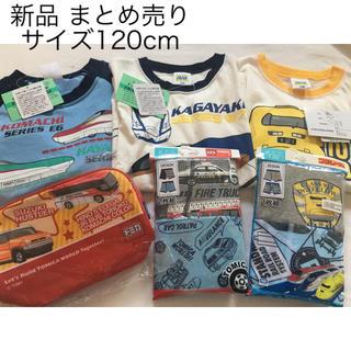 ジェイアール(JR)のキッズ 新幹線 Tシャツ 新品 120cm(Tシャツ/カットソー)