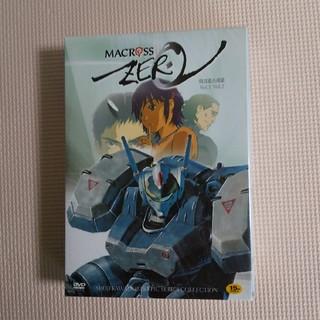 DVD 新品 マクロス ゼロ dvd BOX 送料無料(アニメ)