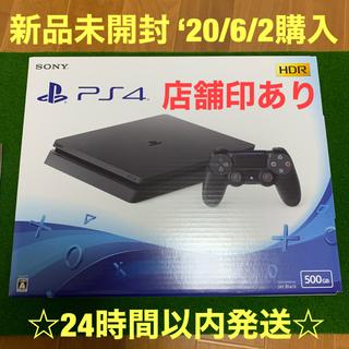 プレイステーション4(PlayStation4)の【新品未開封】 PS4 プレイステーション4 本体 CUH-2200A B01(家庭用ゲーム機本体)