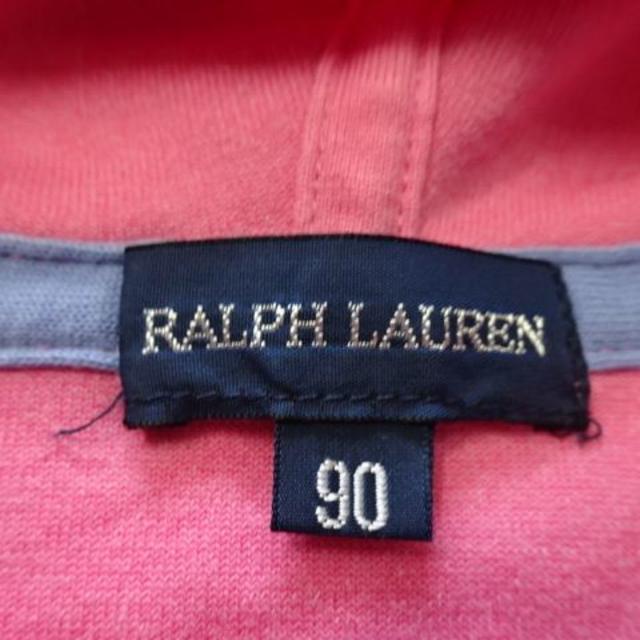 Ralph Lauren(ラルフローレン)の■ラルフローレン フルジップパーカー 90 キッズ/ベビー/マタニティのキッズ服女の子用(90cm~)(ジャケット/上着)の商品写真