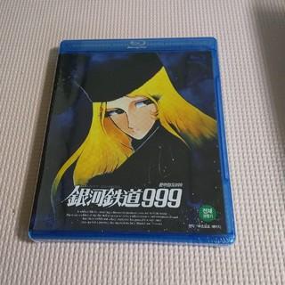 Blu-ray 新品 銀河鉄道999 劇場版 ブルーレイ 送料無料(アニメ)