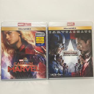 マーベル(MARVEL)のキャプテンマーベル  キャプテンアメリカ DVD ブルーレイ セット!(外国映画)
