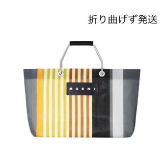 Marni - 新品 MARNI FLOWER CAFE ストライプバッグミニ マルチグレー