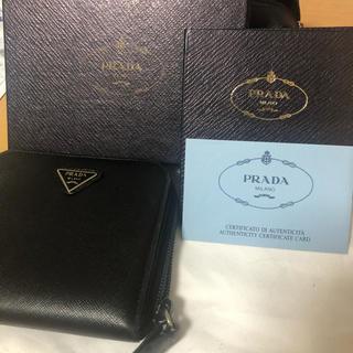 PRADA - PRADAプラダ 二つ折り財布