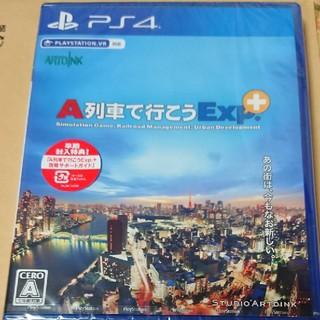 プレイステーション4(PlayStation4)のA列車で行こうExp.+(エクスプレス プラス) PS4(家庭用ゲームソフト)