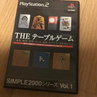 プレイステーション2(PlayStation2)のTHE テーブルゲーム PS2(家庭用ゲームソフト)