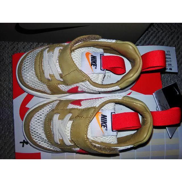 Supreme(シュプリーム)の13cm NIKE TOM SACHS MARS YARD 2.0 キッズ/ベビー/マタニティのベビー靴/シューズ(~14cm)(スニーカー)の商品写真