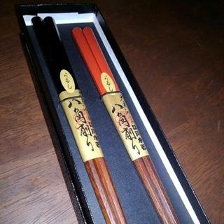 送料無料 大黒印 江戸木箸 漆八角削り 夫婦箸セット(カトラリー/箸)