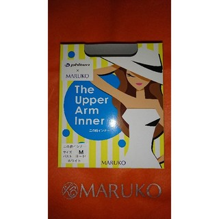 MARUKO - MARUKO  二の腕インナー