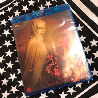 舞台『刀剣乱舞』外伝 此の夜らの小田原 Blu-ray(演劇)
