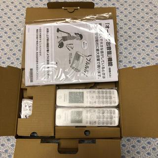 パナソニック(Panasonic)のVEーGD77DLーWコードレス電話機(その他)