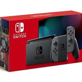 任天堂 - Nintendo Switch グレー 新品未開封