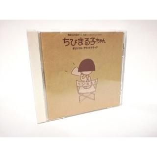 プレミア盤/映画『ちびまる子ちゃん』オリジナルサントラCD/電話100周年記念盤