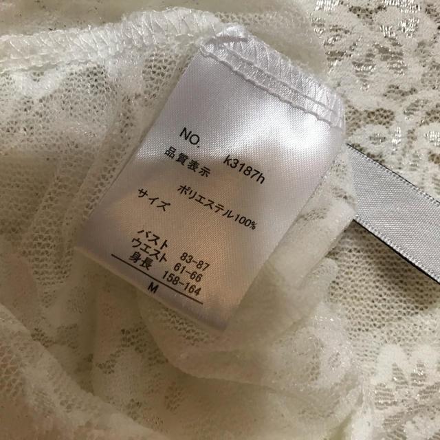 GRL(グレイル)のGRL レースカットソー 美品 レディースのトップス(カットソー(半袖/袖なし))の商品写真