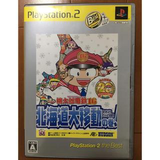 プレイステーション2(PlayStation2)の桃太郎電鉄16 北海道大移動の巻! PS2 レア(家庭用ゲームソフト)