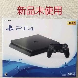 プレイステーション4(PlayStation4)の新品未開封SONY PlayStation4 ジェットブラック 500GB(家庭用ゲーム機本体)