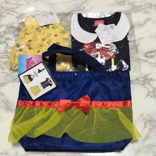 ディズニー(Disney)の即購入OK!新品未開封★ディズニー 白雪姫 おたのしみ袋 3点セット 110cm(その他)