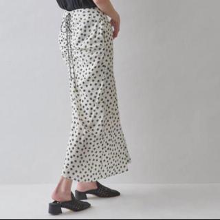 メゾンドリーファー(Maison de Reefur)のスカート(ロングスカート)