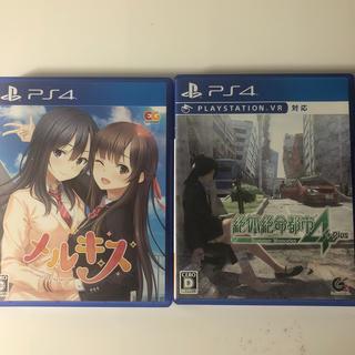 プレイステーション4(PlayStation4)のps4ソフトセット(家庭用ゲームソフト)