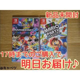 Nintendo Switch - マリオカート8 デラックス + スーパー マリオパーティ