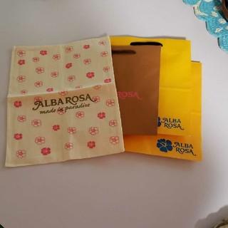 アルバローザ(ALBA ROSA)のALBA ROSA(ショップ袋)