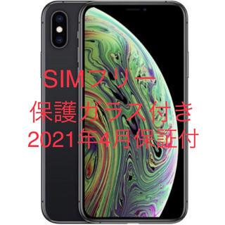 アップル(Apple)のiPhonexs *SIMフリー美品(スマートフォン本体)