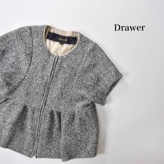 Drawer - ドゥロワー メランジニット  ぺプラム ノーカラージャケット 日本製