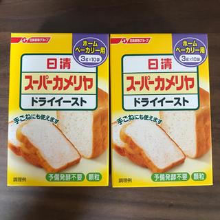 ニッシンショクヒン(日清食品)のドライイースト(その他)