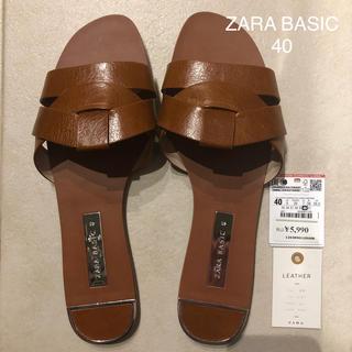ザラ(ZARA)のZARA BASIC レザークリスクロススライドサンダル 40(サンダル)
