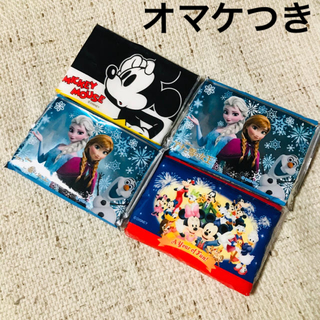 ディズニー(Disney)のポケットティッシュ ディズニー ミッキー アナ プーさん シール クリアファイル(キャラクターグッズ)