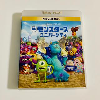 ディズニー(Disney)のモンスターズ・ユニバーシティ MovieNEX  Blu-ray+純正ケース(キッズ/ファミリー)