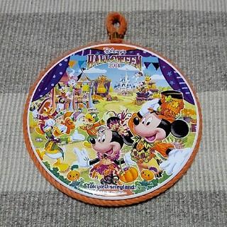 ディズニー(Disney)の東京ディズニーランド ハロウィン2014 鍋敷き(キャラクターグッズ)