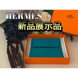 Hermes - ✨上等品✨❇️新品展示品❇️HERMES エルメス コインケース バスティア