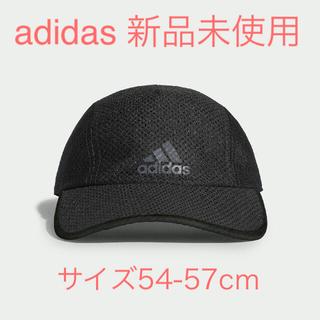 adidas - 新品未使用 アディダス ランニングキャップ