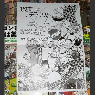 くぅちゃんさん専用商品(青年漫画)