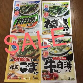 リケン 乾燥スープ(インスタント食品)