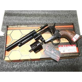 King Arms SAA キングアームズ 6インチ メタルパーツセット(その他)
