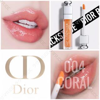 ディオール(Dior)の【新品箱なし】ディオール アディクト マキシマイザー 004 コーラル(リップグロス)