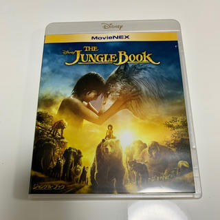 ディズニー(Disney)のジャングル・ブック MovieNEX('16米)  Blu-ray+純正ケース(キッズ/ファミリー)