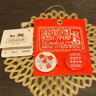 コーチ(COACH)の★COACH POPPY 缶バッジ(その他)