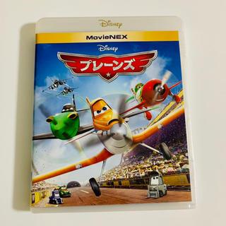 ディズニー(Disney)のプレーンズ MovieNEX  Blu-ray+純正ケース(キッズ/ファミリー)