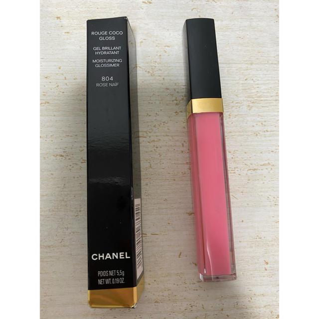 CHANEL(シャネル)の新品未使用 シャネル グロス 804 ローズ ナイーフ コスメ/美容のベースメイク/化粧品(リップグロス)の商品写真