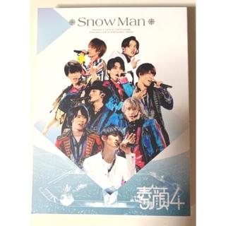 Johnny's - 素顔4 Snow Man盤DVD スノーマン